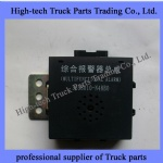 Dongfeng Integrated alarm assembly 3638010-N48B0