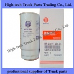 Weichai engine filter 612630080203