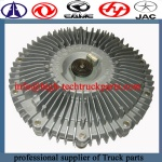 Dongfeng Fan Clutch 1308060-k0800