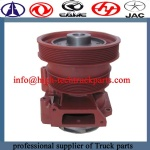 Weichai water pump 612600060328