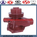 Weichai water pump 6180061007