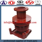 CAMC water pump 1245090163