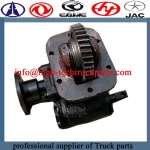 Dongfeng Gearbox transmission PTO 4205C48938-010