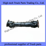 Faw truck transmission shaft 2205911-152