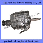 Faw truck gearbox assembly CAS520G